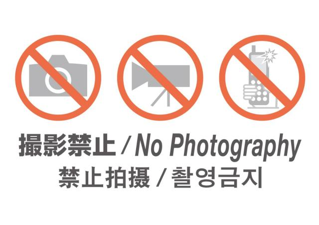 No_Photo_Sign
